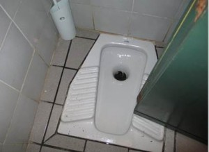 italian-toilet-standing-up-thumb